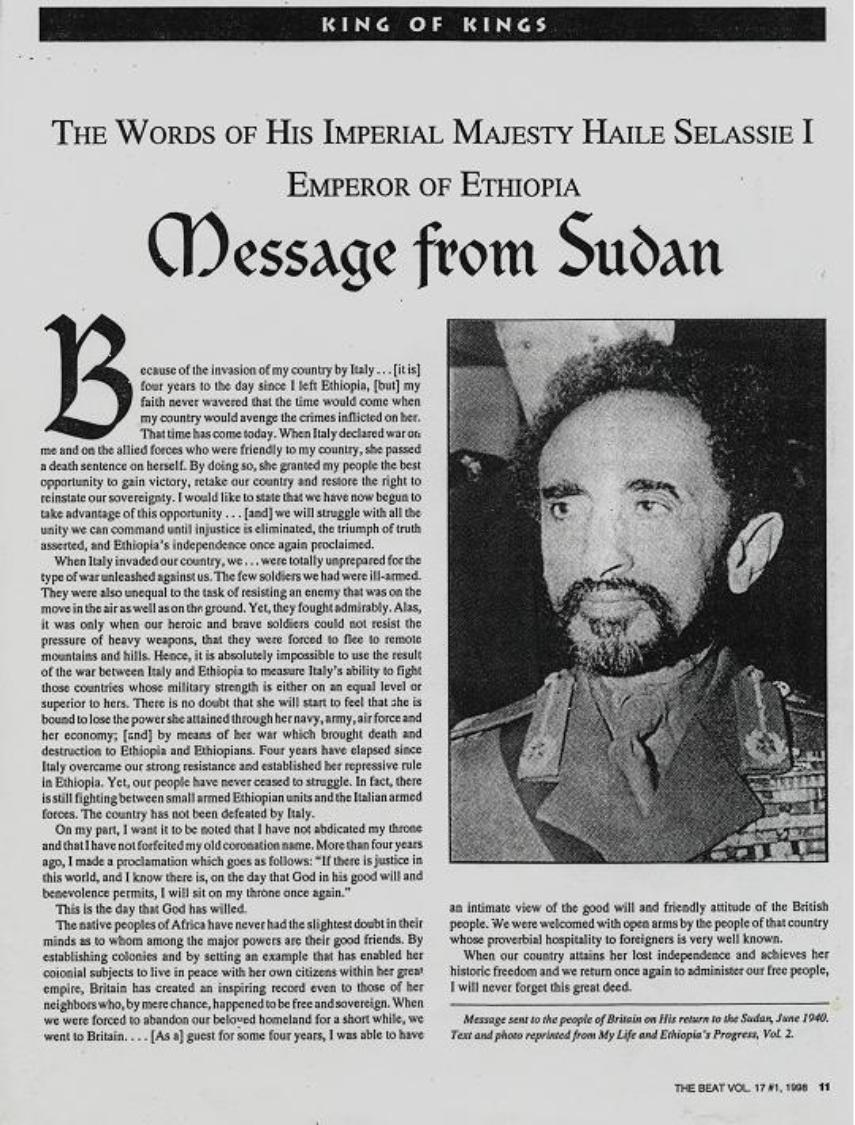 Haile Selassie I - Message from Sudan